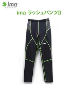 RUSH PANTS II BLACK M